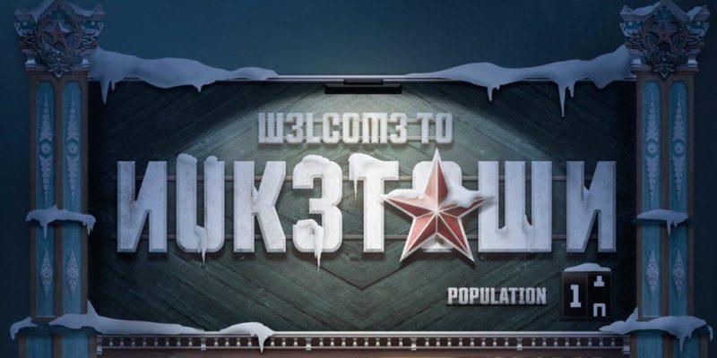 Nuke townV.2[new item]